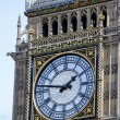 Big Ben Elizabeth Tower — Stock Photo #18653277