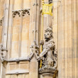 Royal lion at Houses of Parliament — Stock Photo