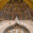 Facade mosaics at St. Mark — Foto de Stock