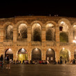 Arena di Verona — Stock Photo