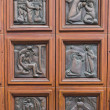Cathedral door — Stock Photo