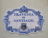 Ceramic steet sign in Portuguese town — Stock Photo