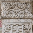 Stock Photo: Intricately carved column