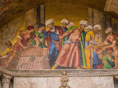 St. Mark's basilica mosaic in Venice — Stock Photo
