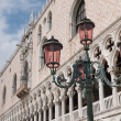 Doge's Palace, Venice — Stock Photo