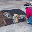 Street painting — Stock Photo #34873041