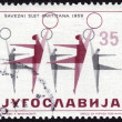 Postage stamp showing athletes — Stock Photo