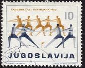 Briefmarke Ergebnis Athleten — Stockfoto