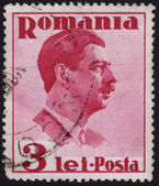 Romanian postage stamp showing the portrait of King Carol — Stock Photo