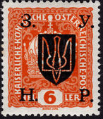 Austrian postage stamp showing West Ukrainian overprint — Stock Photo