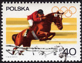 Postage stamp showing a horse jumper — Stock Photo