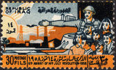 Postage stamp showing soldier and peope to commemorate revoluti — Stock Photo