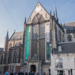 Stock Photo: 'New Church' in Amsterdam