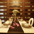 Trendy dining room - Stock Photo