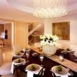 Trendy dining room - Foto de Stock