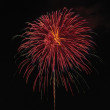 Foto de Stock  : Beautiful fireworks