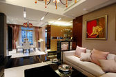 Love international Vista Modern interior — Stock Photo