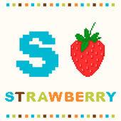 Alfabeto para niños, letra s y una fresa aislado — Vector de stock
