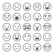 Set of smiley icons: different emotions — Stock Vector