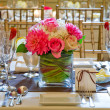Stock Photo: Table Setting at Wedding