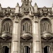 Royal Theater, Old Havana, Cuba — Stock Photo #21979581
