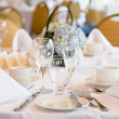 Elegant banquet wedding table setting — Stock Photo