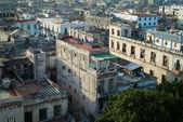Buildings in Old Havana, Cuba — Stock Photo