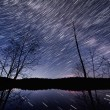 Many Star Trails in Dark Blue Night Sky — Stock Photo