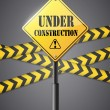 Stock Vector: Under construction sign