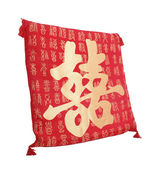 Chinese wordings of double happiness on a red pillow — Foto de Stock
