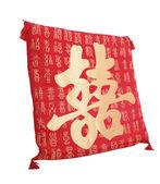 κινεζικές διατυπώσεις διπλή ευτυχία σε ένα κόκκινο μαξιλάρι — Φωτογραφία Αρχείου