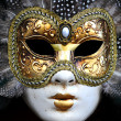 Woman Mask — Stock Photo