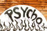 Psycho — Stock Photo
