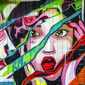 Screaming Girl Graffiti — Stock Photo