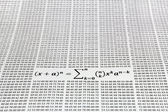 Binomial theorem — Stock Photo