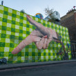 Stock Photo: Big graffiti mural in Shoreditch, London