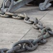 Foto Stock: Metal Chain