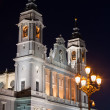 Santa Maria la Real de La Almudena - Cathedral in Madrid, Spain — Stock Photo