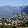 Kotor old town and Boka Kotorska bay, Montenegro — Stock Photo #39529073