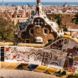 Stock Photo: BarcelonPark Guell of Gaudi tiles mosaic serpentine bench mode
