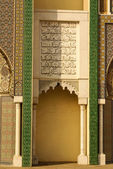 Closeup of 3 Ornate Brass and Tile Doors to Royal Palace in Fez, — Stock Photo