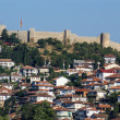 Stock Photo: The fortress of Tsar Samuil photographed from distance, in Ohrid
