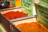 Spices Store at the Oriental Market in Granada, Spain — Stock Photo