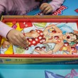 Operation board game at G! come giocare in Milan, Italy — Stock Photo