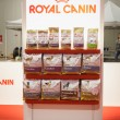 Pet food on display at the international dogs exhibition of Milan, Italy — Stock Photo #38773997