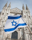 Israeli flag during the Liberation Day parade in Milan — Stock Photo