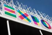 Expo Milano 2015 logo in Milan, Italy — Stock Photo