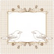 Royalty-Free Stock Vector Image: Ideal frame for any sort of celebration