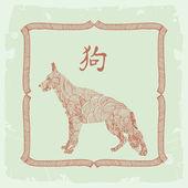 Dog zodiac sign — Stock Vector