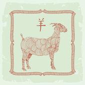 Goat zodiac sign — Stock Vector